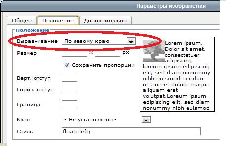 Как сделать чтобы текст был по центру
