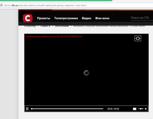 Почему видео не показывает на полный экран